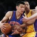 Jeremy Lim – Pro Basketball